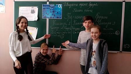"""Гра """" Ерудит"""" для учнів та конкурси з біології"""